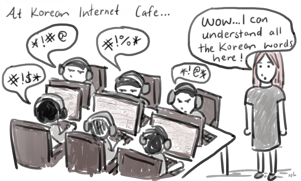 korean internet cafe