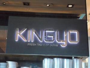 Kingyo Sushi