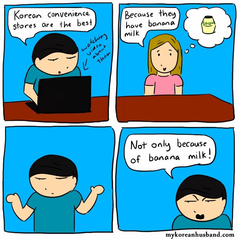 Korean Convenience Stores My Korean Husband