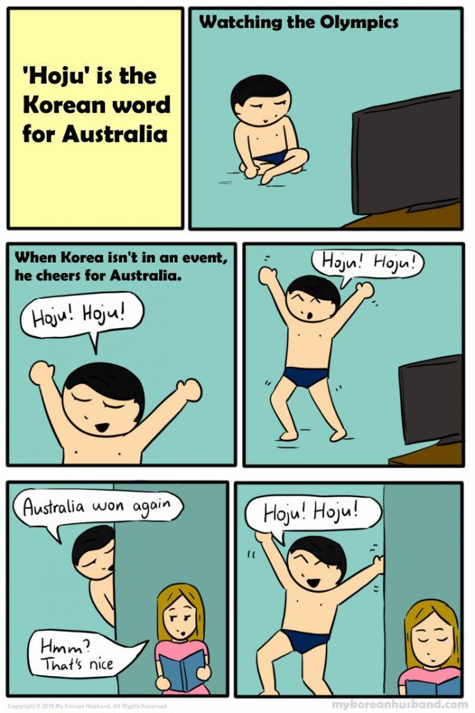Hoju Olympics