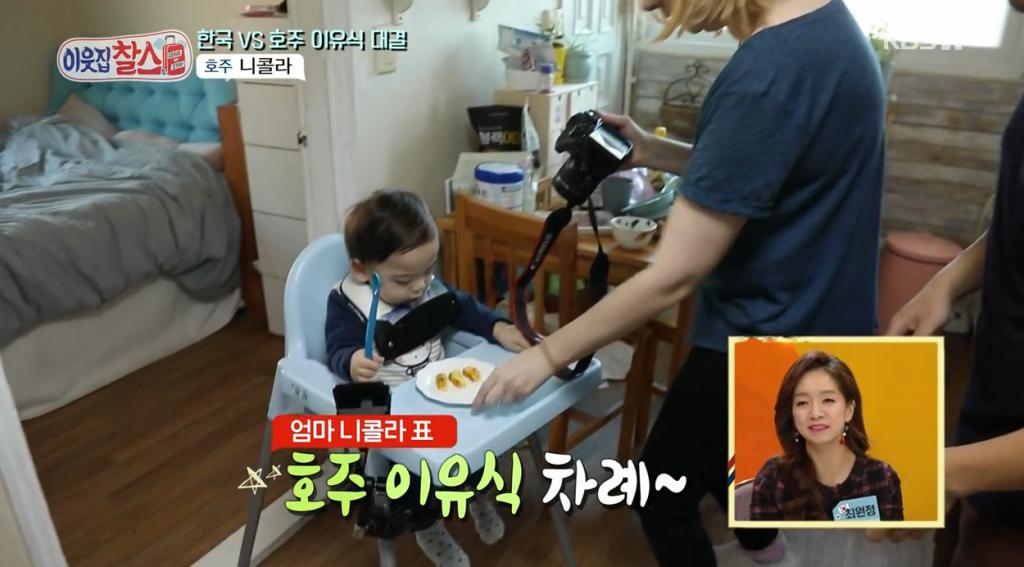 my korean husband zucchini slice