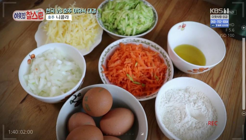 zucchini slice ingredients